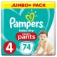 Pampers Pants 4 (9-15kg) 74vnt.