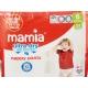 Mamia Nappy Pants 6 (16+Kg) 32vnt.