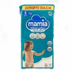 Mamia 5 (11-25kg) 72vnt.